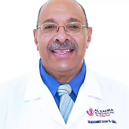 Dr. Moh E. Gamal